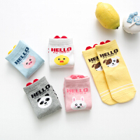儿童袜子1男童女童中筒运动袜3宝宝棉袜5学生短袜7-9全棉短袜