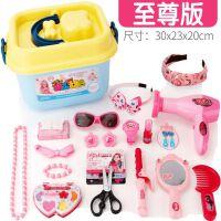 仿真儿童化妆品礼盒套装3-4-5岁6小女孩女童公主梳妆台过家家玩具 +宽边发箍