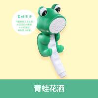 淋浴花洒喷头花洒卡通动物手持儿童玩具淋浴喷头宝宝洗澡