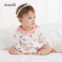 【3件3折:71.7】安奈儿童装婴儿哈衣长袖秋装新款新生儿爬服女舒适可爱连体衣