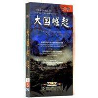 央视纪录片大国崛起6DVD12集正版高清历史纪录片光盘碟片