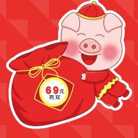 【69元 两双】回力正品男鞋女鞋 福袋69元两双 可选尺码
