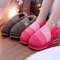 棉拖鞋女皮面防水包跟居家厚底室内防滑男士棉鞋冬季保暖情侣家用