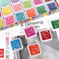 幼儿园儿童手指画彩色印泥DIY橡皮章印章印台手指画颜料印台