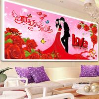 十字绣结婚系列印花十字绣客厅线绣真爱永恒婚礼喜庆卧室结婚大幅棉丝线