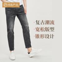 【再叠9折礼券】网易严选 水洗印记,男式复古O型落档牛仔裤