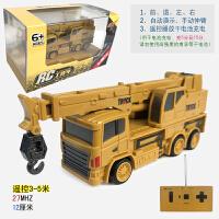 六一�和���Y物迷你型�b控�吊�C易拉罐可�返踯�挖土�C�P土�工程��和�玩具小汽��Y物 褐色 吊�-27mhz �b控器充�-送