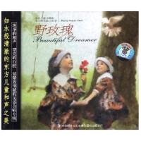 正版 东方的天使之音6 野玫瑰 CD 天使合唱团