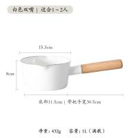 珐琅 日式15cm搪瓷奶锅木柄随手锅辅食锅汤锅电磁炉通用