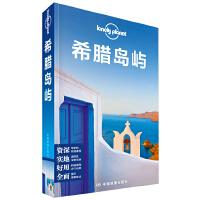LP希腊岛屿-孤独星球Lonely Planet国际指南系列:希腊岛屿