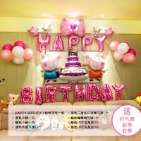 生日快乐气球 装饰气球套餐一周岁儿童派对布置用品主题背景墙Q