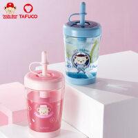 新品日本泰福高TAFUCO夏季水杯小熊泰迪便携式户外水杯创意吸管杯