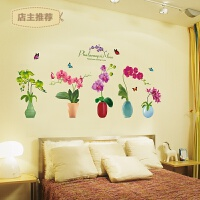 可移除墙贴纸贴画客厅背景墙壁装饰品花盆花瓶盆栽唯美创意柜门贴SN7463 幸福蝴蝶兰 大