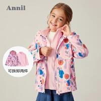 【年��秒��r:199】安奈�和��b女童�L衣�杉�套厚20新款男童�_�h衣二合一保暖冬季套�b