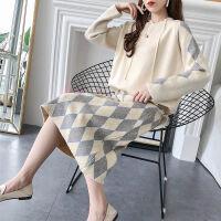 网红套装早秋轻熟风毛衣配裙子很仙的宽松针织两件套裙女洋气秋冬 S (建议78-90斤)