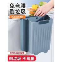 厨房用品家用大全用具小百货厨具生活多功能垃圾桶收纳置物架神器