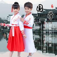 旦舞蹈国学三字经儿童古装中国风汉服男女朗诵书童表演演出服