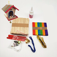 幼儿玩具手工拼装 幼儿园diy手工制作雪糕棒房子模型材料成品儿童拼装玩具抖音