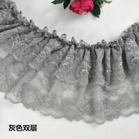 花边辅料 黑色灰色红色双层褶皱蕾丝花边服装辅料装饰毛衣卫衣裙摆面料布料 灰色 双层1米长 宽18cm