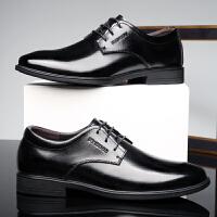 承发 商务正装男士皮鞋子休闲工作耐磨舒适 36522