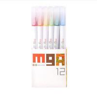 晨光水彩笔软头0206/0207/0218 彩色笔 画画笔 涂色笔 填色笔 多色可选
