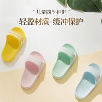 【89选5】网易严选 儿童四季拖鞋