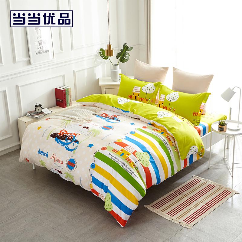 当当优品四件套 纯棉床单款双人床品件套 小飞象