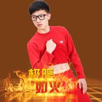 本命年大红色青少年内衣套装莱卡棉男女大童秋衣秋裤中学生棉毛衫