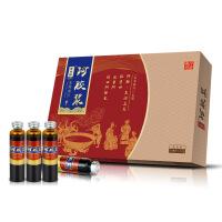 【包邮】阿胶浆饮品240ml 阿胶口服液山东东阿原产经典盒装健康养生