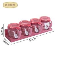 家用厨房用品玻璃调料盒盐罐调味罐家用佐料瓶收纳盒组合装调味瓶套装SN9451 粉色4格