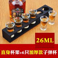 杯鸡尾酒杯b52吞杯木杯架套装小烈酒杯玻璃杯白酒杯套装