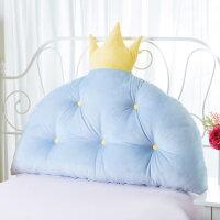 乐优尚品 韩式皇冠公主房床头靠垫靠枕儿童韩版大靠背软包