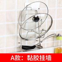 优腾 锅盖架 壁挂带接水盘不锈钢架子挂架厨房置物架座免打孔吸盘