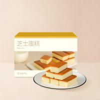 【再叠9折礼券】网易严选 含40%散养鸡蛋,芝士蛋糕 800克