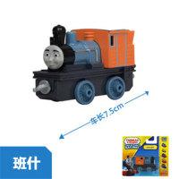 托马斯和朋友 合金小火车玩具挂钩火车头轨道套装托比