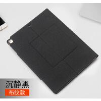 苹果ipad pro 12.9英寸保护套键盘ipadpro12.9薄壳无线键盘 ipad 12.9 黑色键盘套
