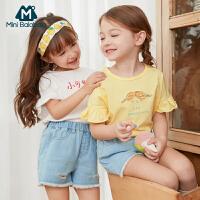 迷你巴拉巴拉女宝T恤2020夏季新款童装儿童纯棉上衣婴儿短袖体恤