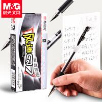 晨光文具中性笔Q7学生用0.5mm黑色笔芯办公碳素笔文具用品签字笔水笔批发黑笔红笔子弹头考试水性笔圆珠笔蓝