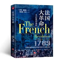 法��大革命:��⒚傻奖┱�(重新����@�鏊�有革命中最不平凡的革命)