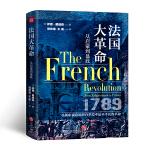 法国大革命(法国大革命爆发230周年纪念读物)团购电话4001066666转6