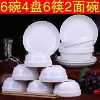 碗碟套装陶瓷餐具套装18件中式可爱吃饭碗盘子学生家用面汤碗筷