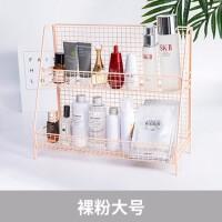 化妆品收纳盒桌面置物架护肤品多层收纳架化妆盒宿舍桌面收纳盒 藕粉大号
