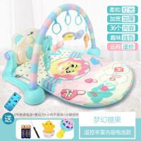 六一儿童节礼物健身架脚踏钢琴多功能婴儿婴儿玩具0-1岁新生儿童男宝宝女孩满月*