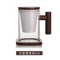 情人节礼物送女友日式创意玻璃杯子办公室简茶杯陶瓷内胆过滤女透明可爱小清新
