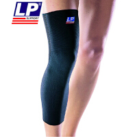 LP护膝篮球足球羽毛球运动护膝男女针织户外护具加长护腿护套LP667