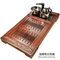 抽屉式木质储水茶台整套实木托水排水茶托盘竹茶盘电磁炉家用