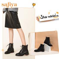 【领券减100】SAFIYA鞋子马丁靴女2019新款粗跟低跟短靴女靴SF94116127