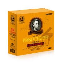 正版肖邦经典古典钢琴协奏曲圆舞曲练习曲夜曲全集车载cd光盘碟片