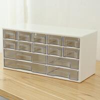 日本桌面收纳盒整理办公抽屉收纳盒格子文具盒化妆品梳妆收纳盒子