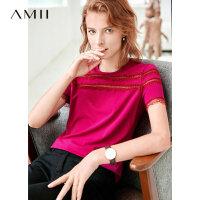 【3折价:82元/再叠优惠券】Amii极简青春少女洋气T恤2019夏季新款蕾丝拼接镂空圆领短袖上衣